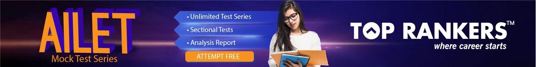 AILET Study Plan 2021