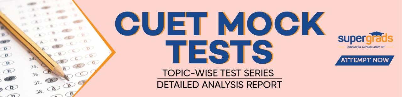 cuet mock test