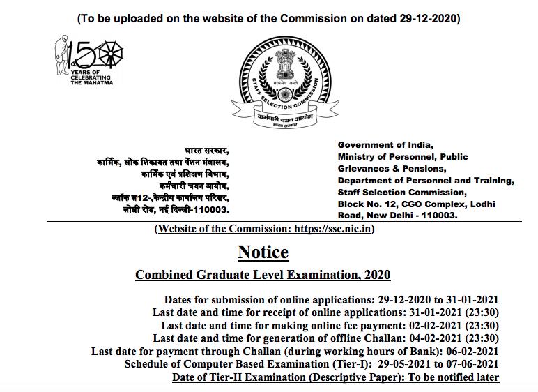 Susd Calendar 2022 23.Ssc Cgl 2021 Notification Pdf Vacancy List Exam Dates Check Here