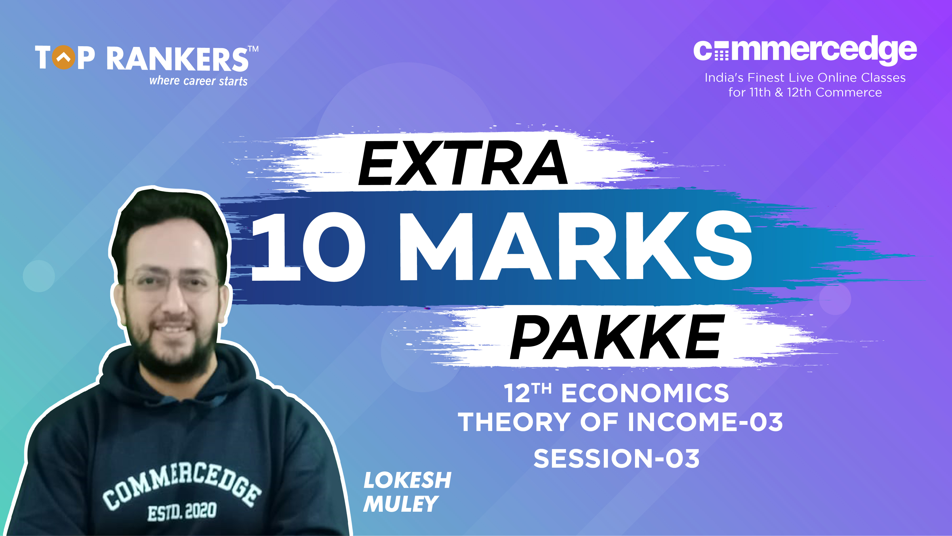 Theory Of Income- 03